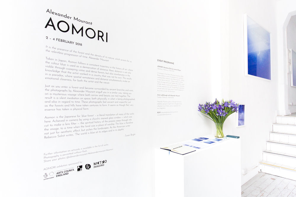 Aomori, The Old Truman Brewery, London