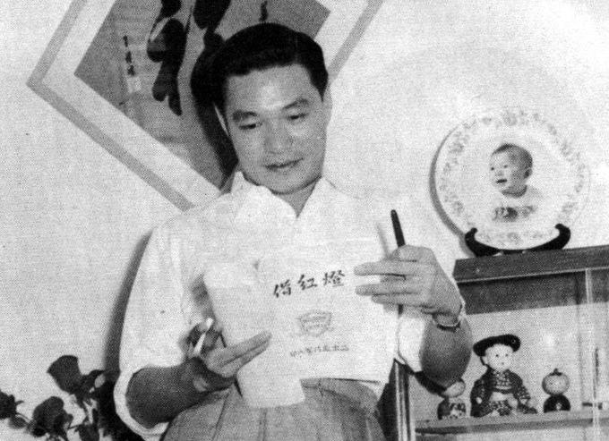 Ho Meng Hua