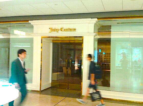 Juicy Couture's shuttered Pacific Centre location. Photo: Craig Patterson