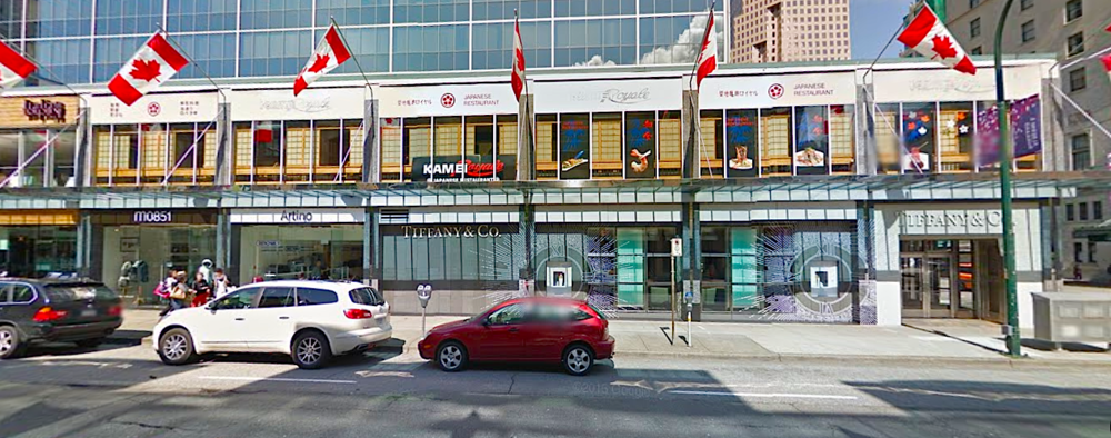 Tiffany will annex the second floor restaurant space in the photo above, more than doubling in size. Photo: Google Street View