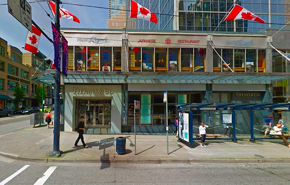 Northwest corner of Burrard Street and Alberni Street. Photo: Google Street View