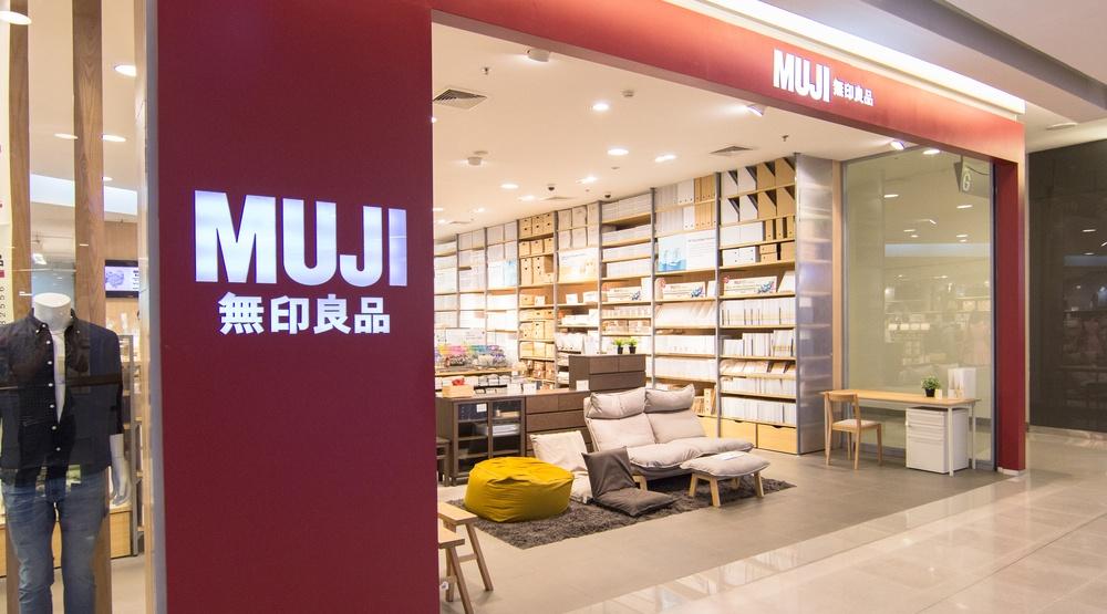 muji-store.jpg
