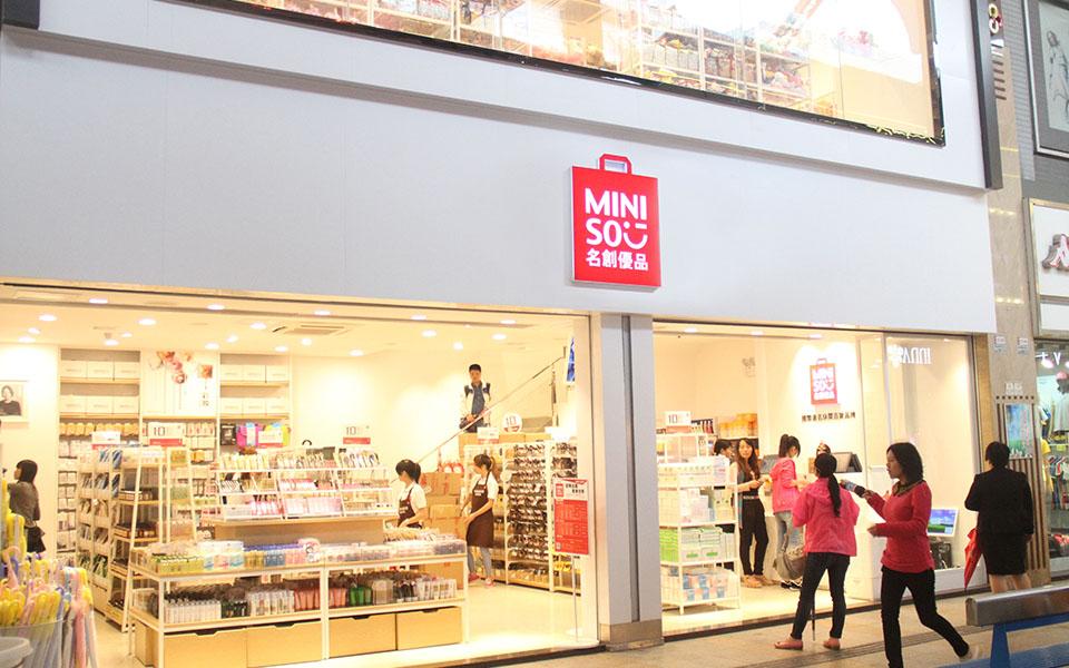 japanese cosmetics singapore