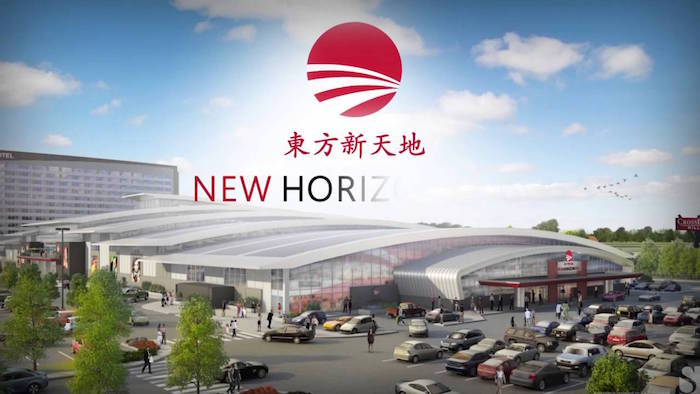 New Horizon Mall on Track for March 2018 Completion [Plans/Video]