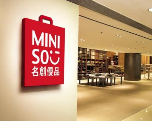 MINISO Announces National Expansion Plans