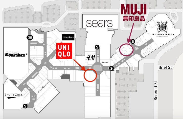 (Uniqlo will join Muji as the two newest japanese retailers to burnaby's metropolis at Metrotown)
