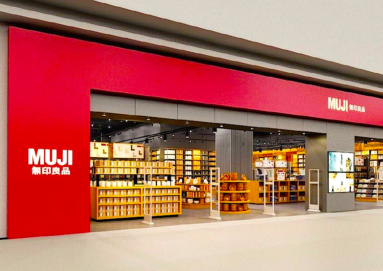 MUJI Opens 1st Vancouver Store [Photos]