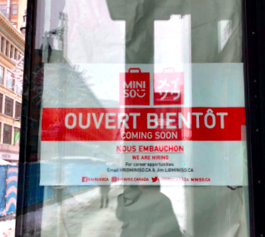 Photo:  Maxime Frechette