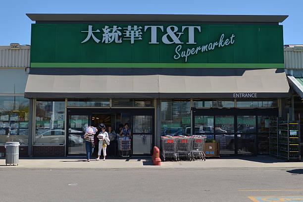 Photo: T&T