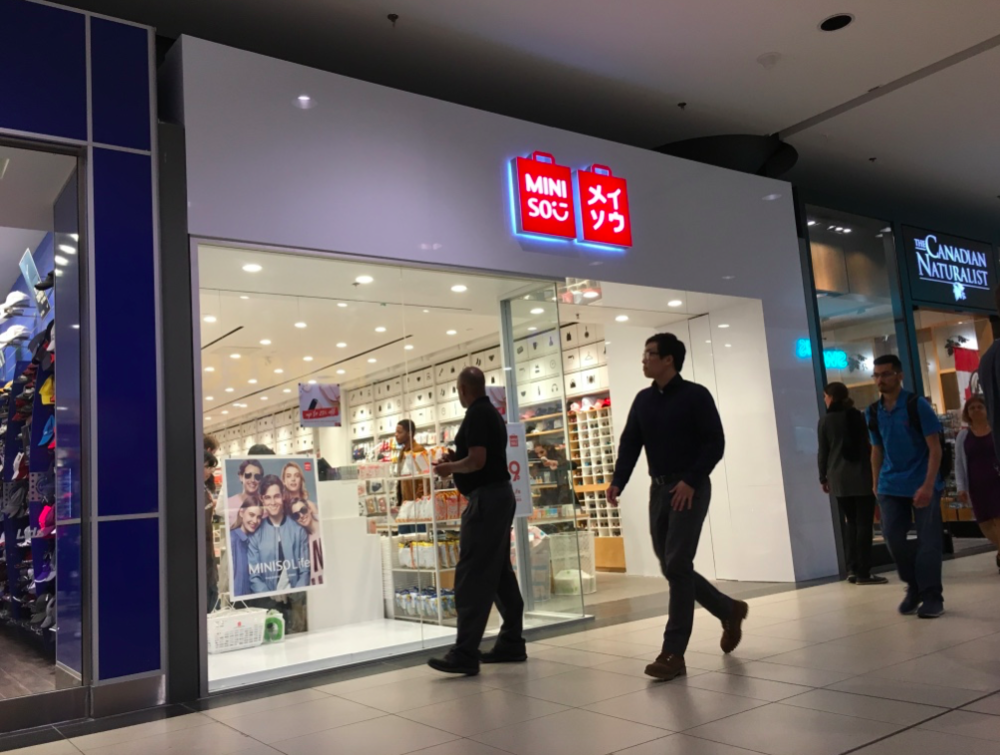 Miniso CF Toronto Eaton Centre on May 10, 2018. Photo: Craig Patterson