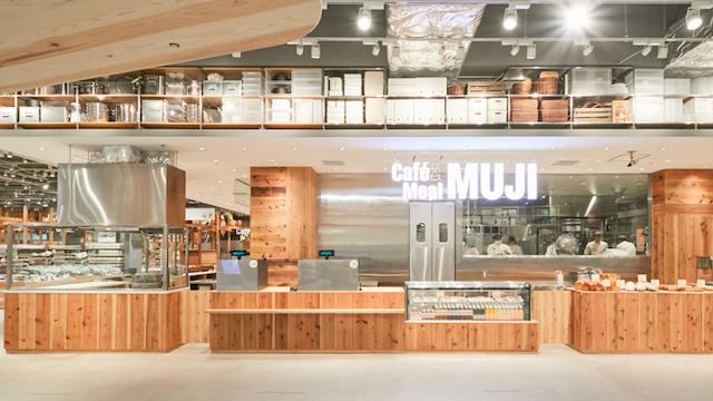 Photo:  Inside Retail Thailand