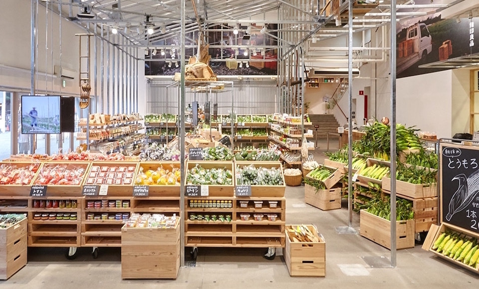 SLIDESHOW: Muji grocery store in Osaka, Japan