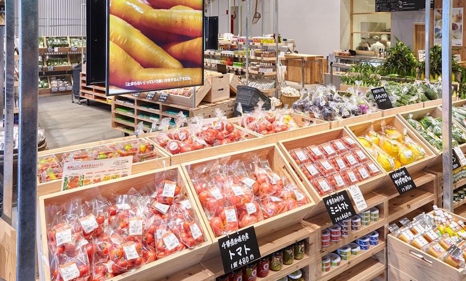 Muji Grocery 2.jpg