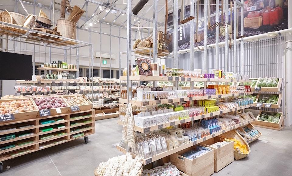Muji Grocery 3.jpg