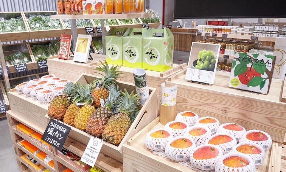 Muji grocery 4.jpg