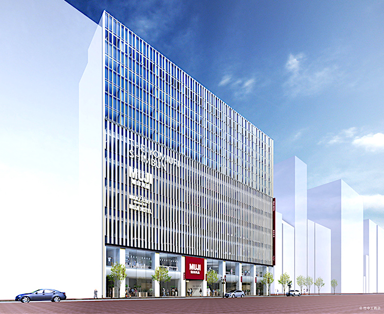 Tokyo Ginza hotel, opening April 2019