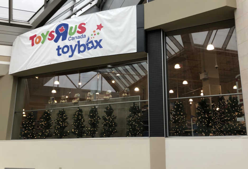 Stone Road Mall. Photo: Toys 'R' Us.