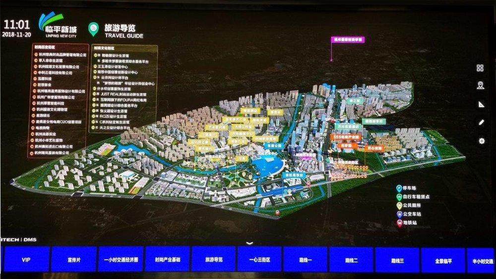 EFashion Map