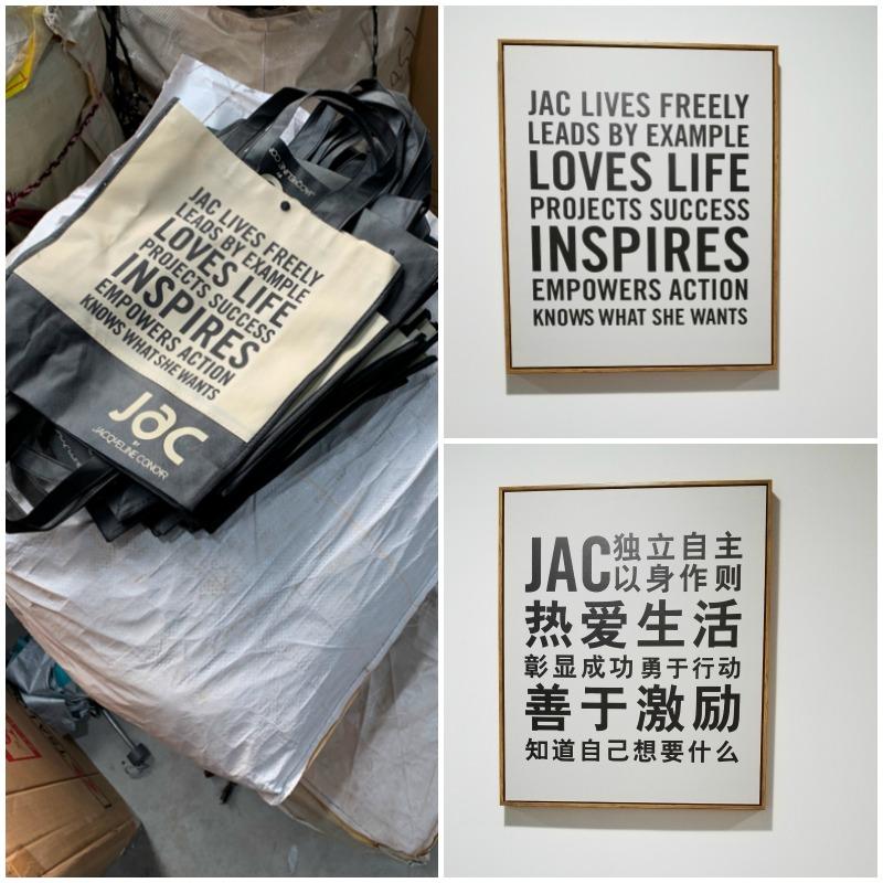 JAC by JC Messaging.jpg