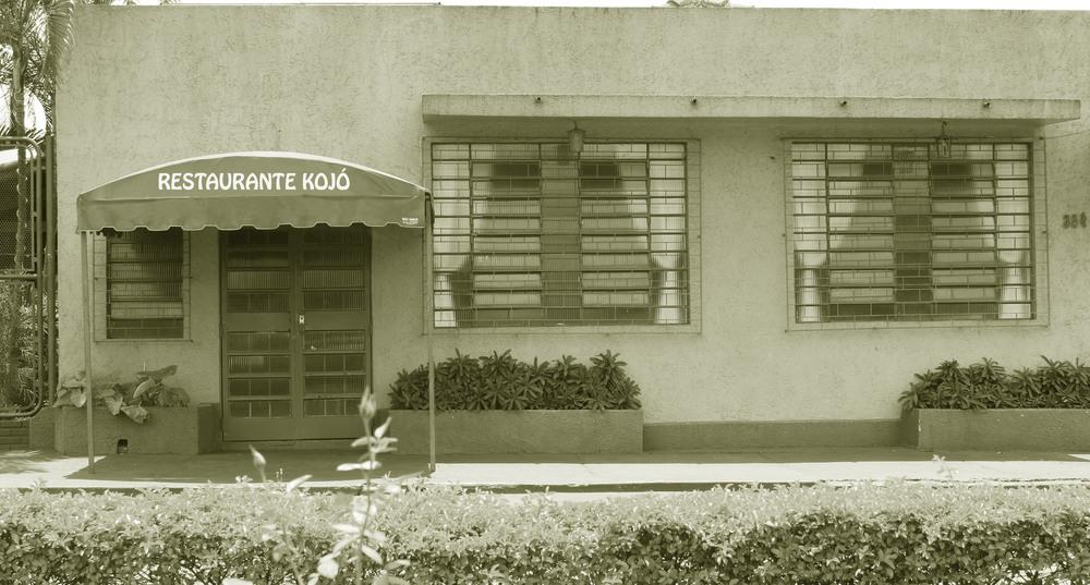 Restaurante Kojó (1982)