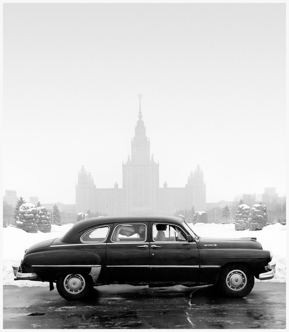 photo-patrick-lichfield-zilat-moscow-university-e28093-ussr1989.jpeg
