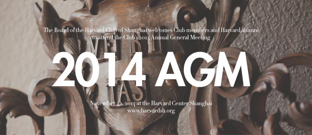 2014 AGM.png