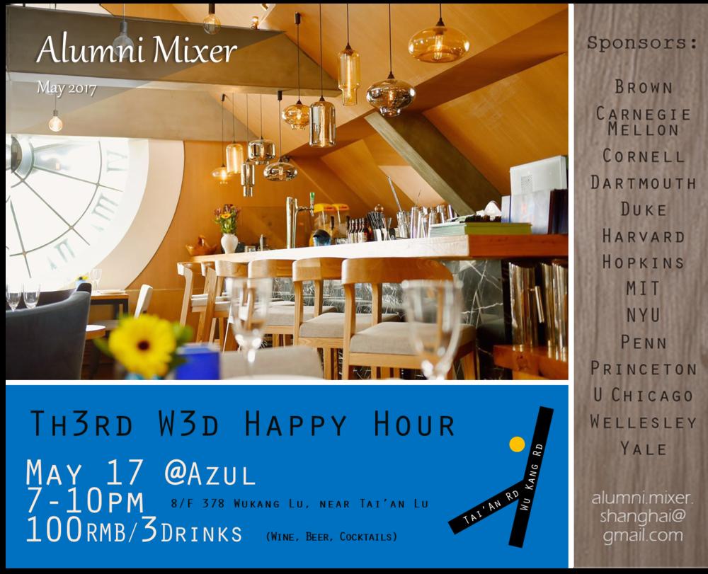 Alumin Mixer - May 2017.png