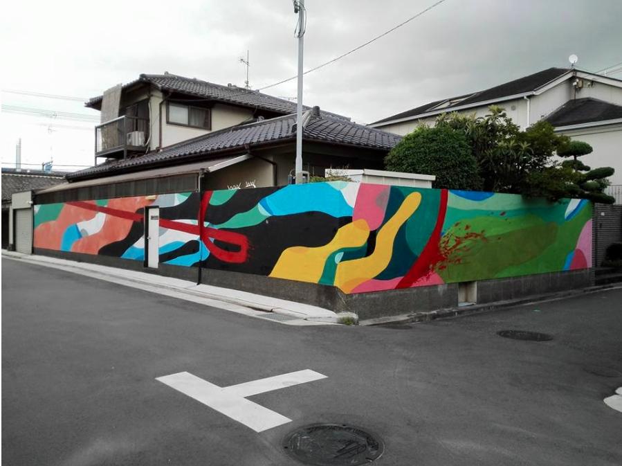 """""""URBANCAMO"""" 2015  Yao, Osaka, Japan"""