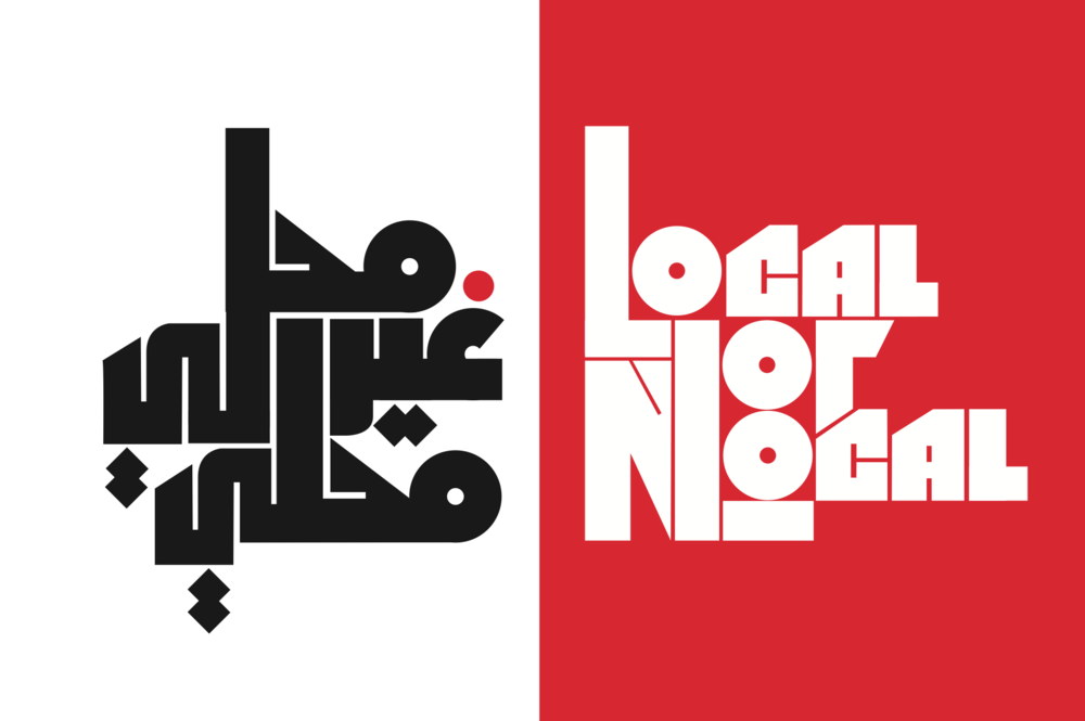 localnotlocal