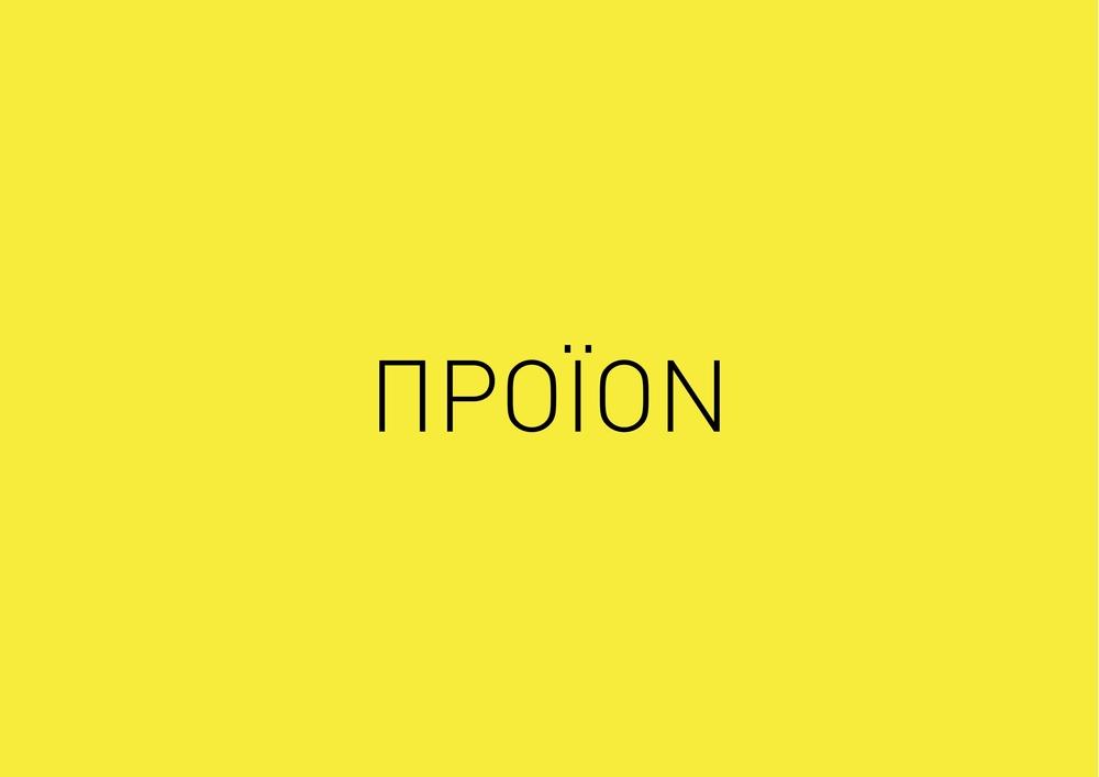 pin logo 1.jpg
