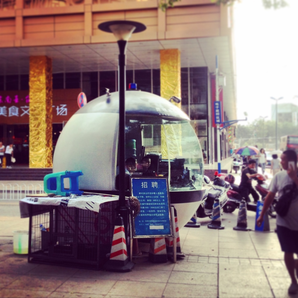 Kunming Portable Police Station. Enough said.