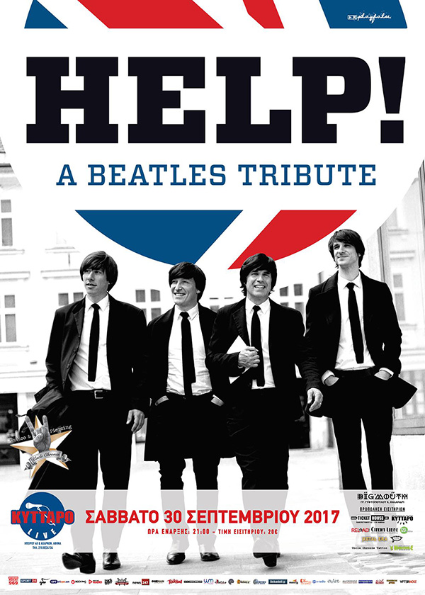 Help! A Beatles Tribute_header.jpg