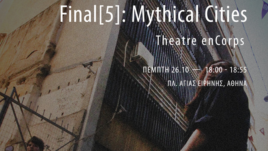 Final[5] - Mythical Cities_header.jpg