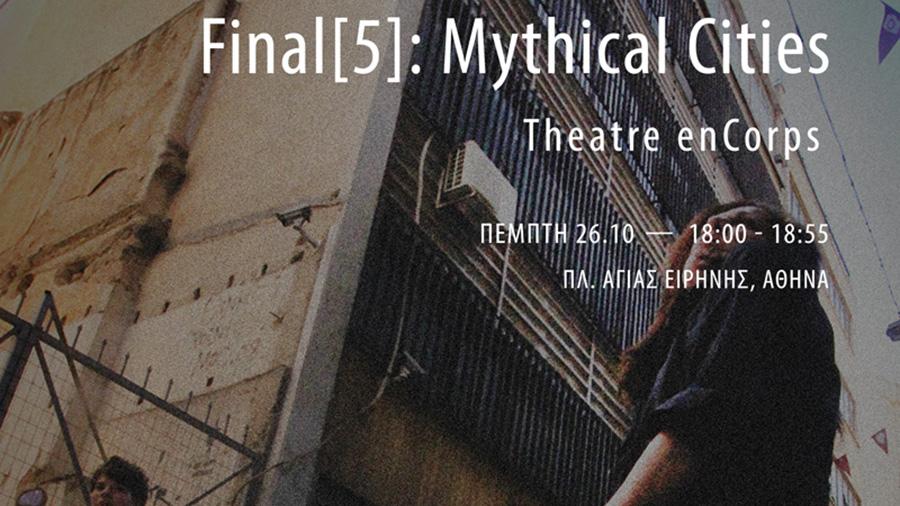 Final[5] - Mythical Cities_header.jpg