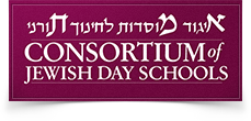 Proud members of the Consortium of Jewish Day Schools.