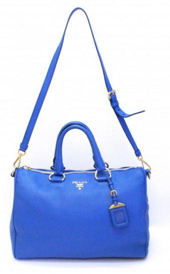 bc8e9e3979d9 Prada: Vitello Daino Crossbody Bag — ArmGem - Rent Designer Handbags Online