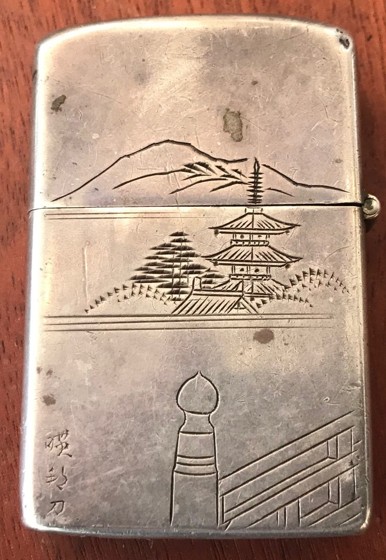 04 JAPANESE LIGHTER 950 B.jpg