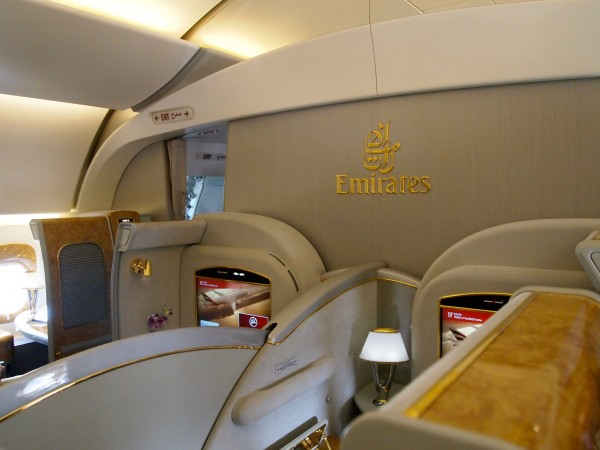 Emirates' first class suites
