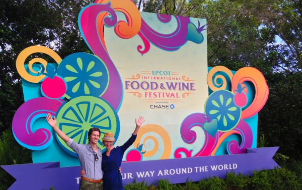 trip styler epcot food and wine festival
