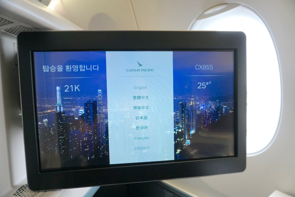 My personal TV: big and high-def touch-screens are found in all cabin classes