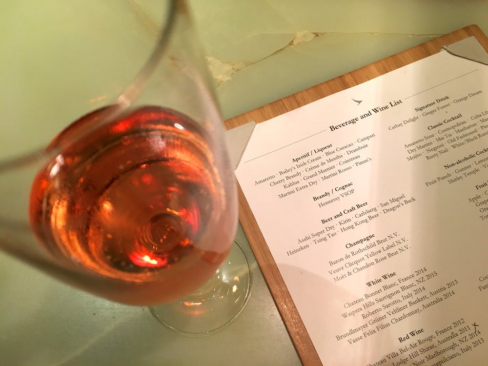 The Beverage and Wine List at the Bar.