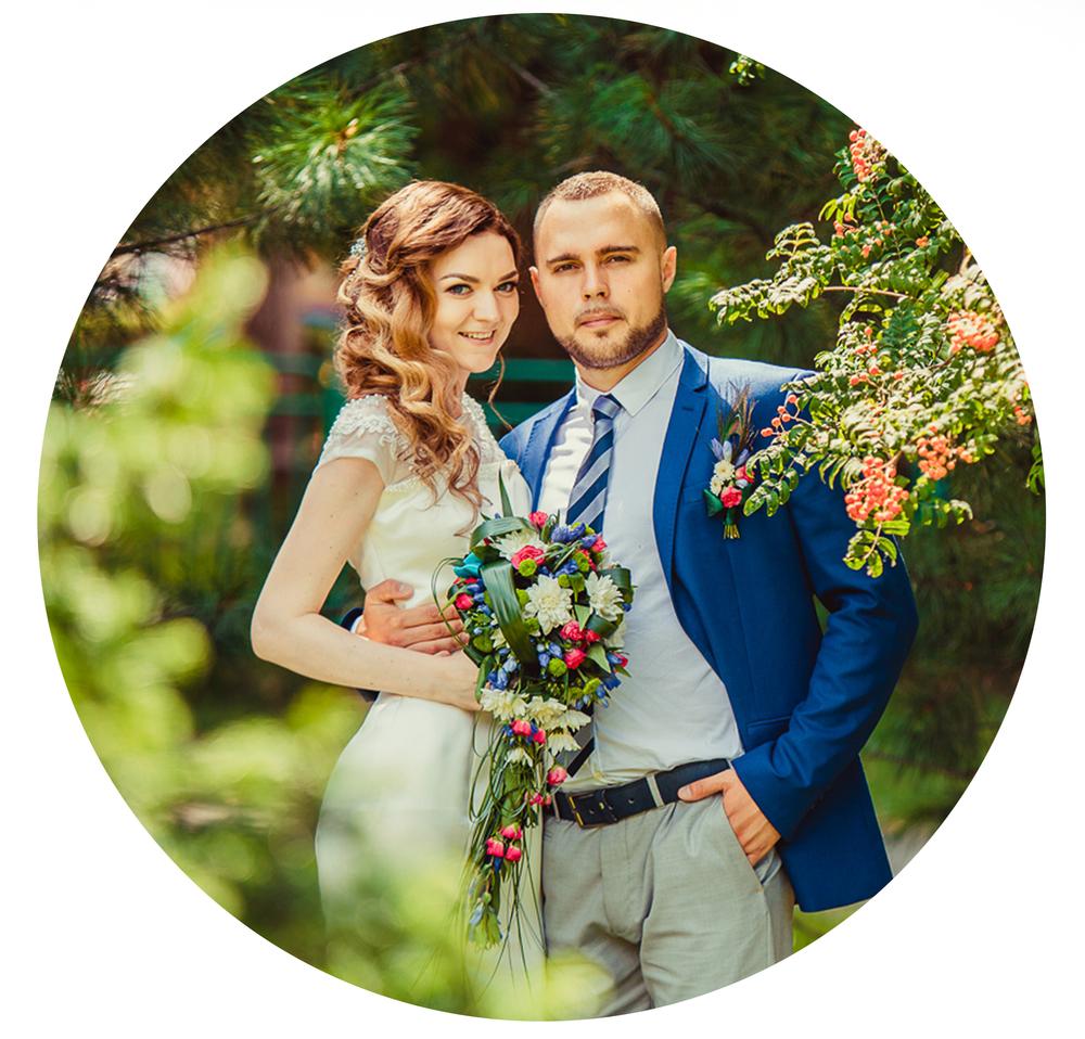 Симковские Владимир и Юлия