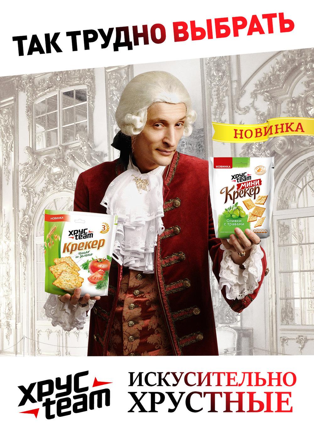 casanova Hrusteam Pavel Volya.jpg