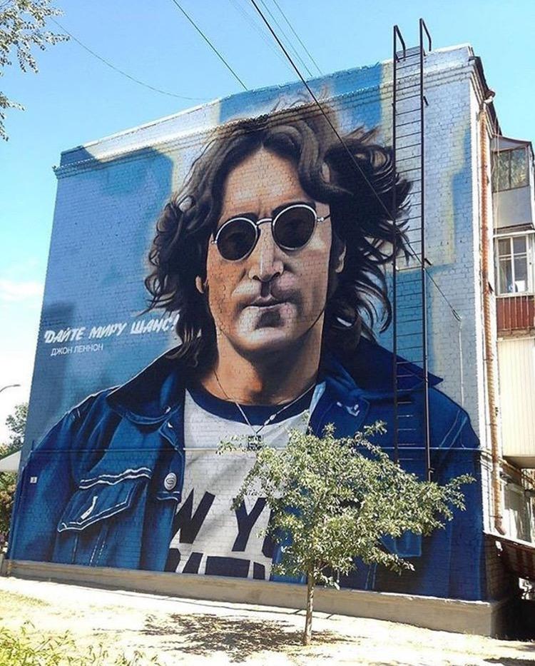 Andrey Palval - John Lennon.jpg