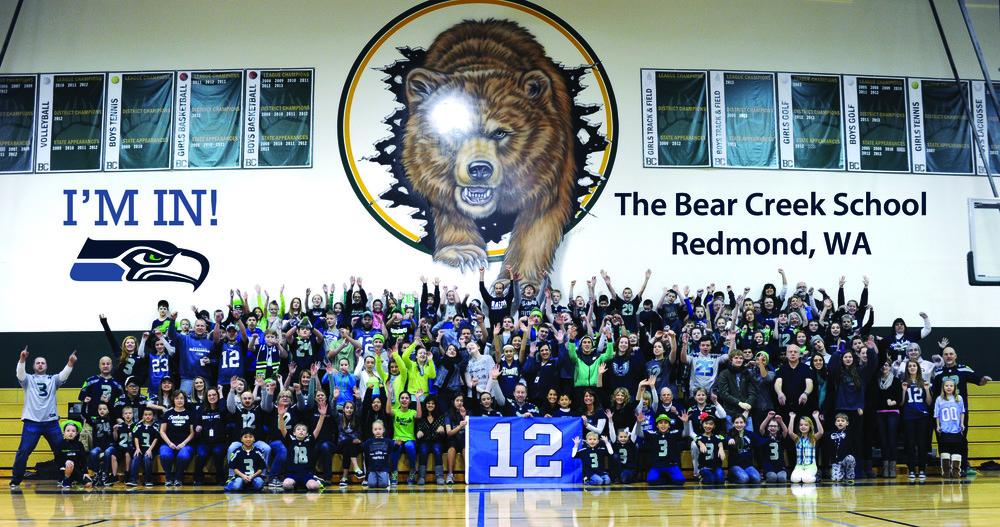 The Bear Creek School - I'm In.jpg