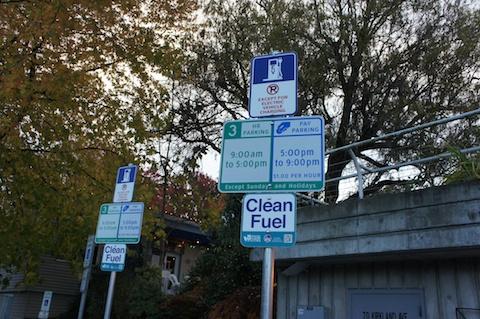 "Marina Park after ""Clean Fuel"" installation"