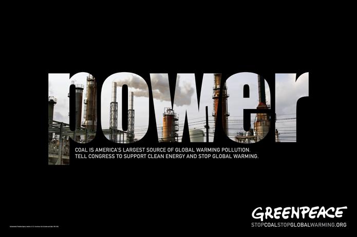 TakeAStandPower.jpg