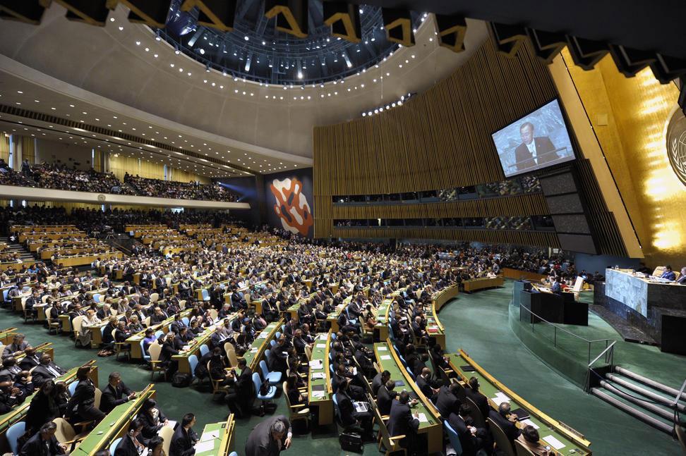 O United Nations Public Service Awards começou nesta segunda-feira em Seul.Foto: ONU