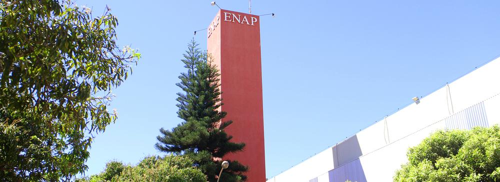 Encontro dos associados será na sede da ENAP, no dia 8 de agosto, às 12h. Foto: Filipe Calmon / ANESP