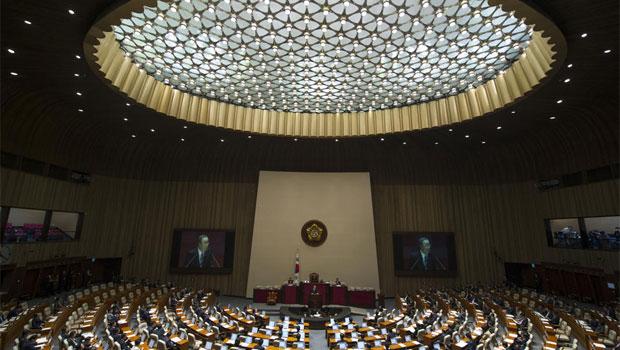 Salão de conferências da sede da ONU na Coreia do Sul.Foto: ONU Brasil / Divulgação
